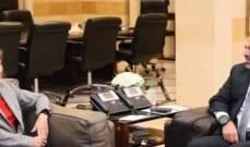 الحريري التقى السفيرة الاميركية وعرض معها آخر المستجدات