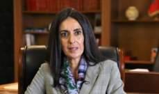 وزيرة السياحة المغربية توقعت زيارة 200 ألف سائح إسرائيلي العام المقبل