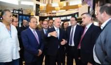 فنيانوس:لا نزال على الوعد بإنتهاء أعمال التوسعة في المطار بداية شهر آب