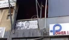 النشرة: الدفاع المدني يعمل على إخماد حريق شب بمعمل في نهر الموت