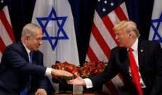 """خطة فلسطينية """"متدحرجة"""" لمواجهة """"صفقة القرن""""... ورعب لبناني من التوطين"""