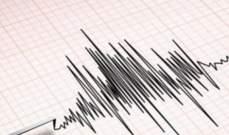 اصابة 49 شخصا اثر زلزال ضرب مدينة دوريس بألبانيا