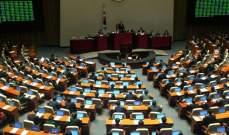 برلمان كوريا الجنوبية صادق على اتفاق للتجارة الحرة مع بريطانيا يبدأ تنفيذه عقب بريكست