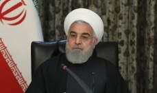 روحاني: إنخفاض تفشي كورونا بكل المحافظات الإيرانية وجميع أسواقنا مليئة بالسلع