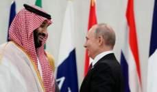 بوتين بحث هاتفيا مع محمد بن سلمان جهود مكافحة فيروس كورونا
