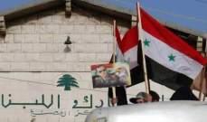 سوريا لم تغادرنا؟!