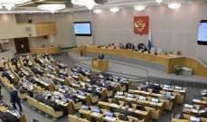برلماني روسي: قرار البرلمان العراقي رد فعل طبيعي بعد اغتيال سليماني