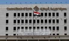 حاكم مصرف سوريا: ندرس إطلاق مشروع الدفع الإلكتروني