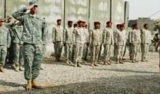 نيويورك تايمز: البنتاغون أمر قيادات عسكرية بالتخطيط لتصعيد القتال الأميركي في العراق