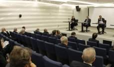 جمعية المصارف أقــرّت الموازنة التقديرية وسلّم الاشتراكات لسنة 2021