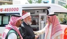 بخاري سلم 3 سيارات اسعاف اجمعية سبل السلام: السعودية تثبت مدى اهتمامها بالدور الانساني