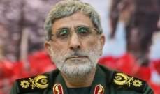 """زعيم حركة """"الجهاد الإسلامي"""" يتلقى اتصالا من قائد فيلق القدس"""