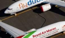 العثور على جثة داخل فجوة عجلات طائرة مغربية