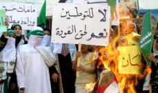حصاد عام 2019 فلسطينيا: المية ومية خال من السلاح... وانهاء حالة العرقوب في عين الحلوة