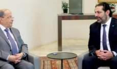 عون ليس السبب في امتناع الحريري عن تقديم تشكيلة حكومية