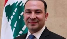 وزير الزراعة أصدر قرارين متعلقين بالخضار والفاكهة والزهور المستوردة