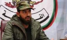 المدعية الجنائية الدولية: محمود الورفلي القيادي في قوات حفتر مازال حرا في بنغازي