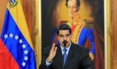 مادورو يعلن انطلاق مناورات عسكرية ضخمة للقوات المسلحة لبلاده