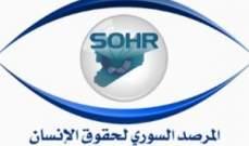 المرصد السوري: 13841 قتيلا و91 ألف مصاب من المدنيين بغارات النظام السوري خلال 6 سنوات