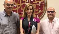 جمالي التقت وفد جمعية المطالبة بضمان الشيخوخة: قرار القاضي اسطفان دلالة على ضرورة تحديث القوانين