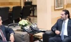 الحريري يلتقي في هذه الأثناء السفير الروسي ألكسندر زاسبيكين