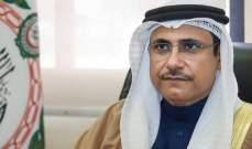 رئيس البرلمان العربي دعا اللبنانيين للتكاتف وإعلاء المصلحة الوطنية لإنقاذ البلد من وضعه المتأزم