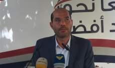 مراد: سأطلب عقد جلسة استثنائية لمجلس الوزراء لحل معضلة تلوث الليطاني