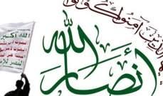 الحوثيون يعلنون عن استهداف الجيش السعودي بصاروخ باليستي جنوب غربي المملكة