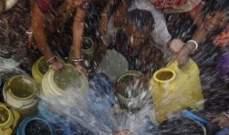 القارّة السّمراء تغلي بالصّراع على المياه وآسيا أَكثر سُخونةً