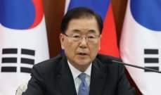 وزير خارجية كوريا الجنوبية يتوجه الجمعة إلى الصين للمرة الأولى منذ 3 سنوات
