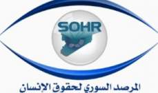 المرصد السوري: وصول 25 جثة لمرتزقة سوريين قتلوا بمعارك كاراباخ إلى شمالي حلب