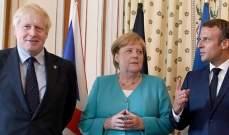 """ماكرون وميركل وجونسون حملوا إيران مسؤولية استهداف """"أرامكو"""""""