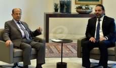 النشرة: عون والحريري طلبا من قائد الجيش الحفاظ على أمن المتظاهرين وفتح الطرقات الرئيسية