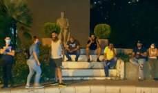 وقفة احتجاجية في جونية أمام تمثال فؤاد شهاب