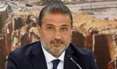 سعد: لبنان مزرعة ولا بديل عن قيام جبهة معارضة واستقالة القوى السيادية من مجلس النواب