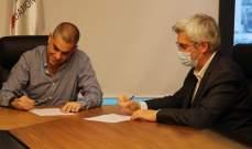 مؤسسة فارس فتوحي الإجتماعية قدمت أجهزة مراقبة الى بلدية درعون-حريصا