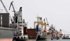 خارجية كوريا الجنوبية تؤكد إفراج الحوثيين عن سفنها الثلاث ومواطنيها