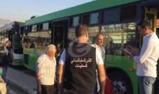 """من أهم ما حققه """"١٧ تشرين""""…السوريون يغادرون بالآلاف"""