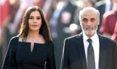 سمير وستريدا جعجع عادا إلى لبنان بعد قيامهما بزيارة خاصة إلى أوروبا