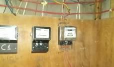 النشرة: سرقة عدادات الكهرباء ومحتويات المصعد من مبنى سكني في صيدا