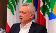 مصادر المردة للجمهورية: فرنجية لن يكون للحظة رهينة الطموح الرئاسي ولن يخضع لأي ابتزاز