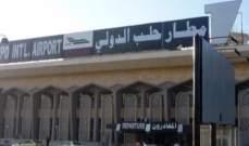 روسيا اليوم: الفصائل المسلحة تستهدف محيط مطار حلب الدولي ومطار النيرب العسكري بقذائف صاروخية