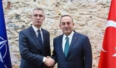 """وزير الخارجية التركية بحث مع أمين عام """"الناتو"""" بالاتفاق التركي- الأميركي"""