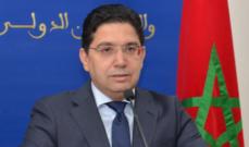 وزير خارجية المغرب: إيران تهدد الأمنَين الإقليمي العربي ويجب الوقوف بوجه سياساتها