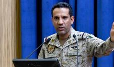 المالكي: الميليشيات الحوثية تستهدف المدنيين وهذا دليل على إفلاسها