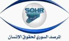 المرصد السوري: مقتل اثنين من الحرس الثوري الإيراني باستهداف جوي في أطراف مدينة الميادين