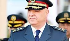 قائد الجيش برسالة للعسكريين: القيادة لا تألو جهدًا في الدفاع عن حقوقكم