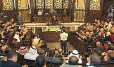 مجلس الشعب السوري يقر مشروع قانون المعاشات العسكرية
