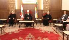 """الشيخ حسن التقى وفدا من """"الجمعية اللبنانية للعلوم والأبحاث"""""""