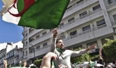 عضو مجلس الأمة الجزائري: نتوقع الدعوة للحوار الوطني خلال أسبوع